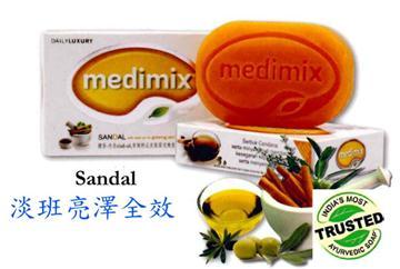 Medimix 淡班亮澤全效美膚皂5個裝 - $75(包郵)