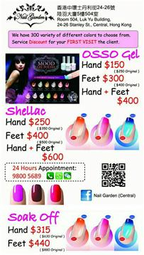 OSSO Gel Hand $150 / Feet $300