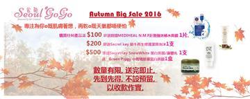 Autumn Big Sale 2016