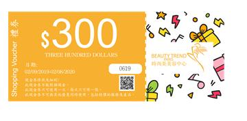Shopping Voucher $300