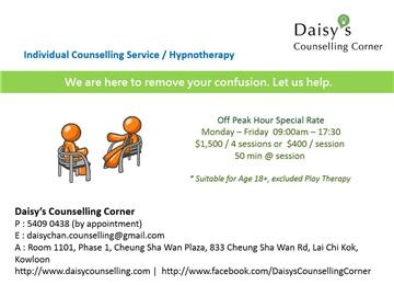 Individual Counselling Service / Hypnotherapy