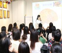 首席幼兒及兒童發展培訓師專業文憑課程
