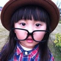 Ai Yu