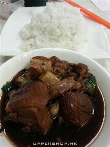 泰式豬手飯