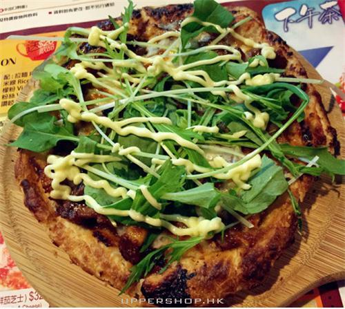 沙爹王難吃的pizza