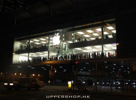 蘋果手機專門店