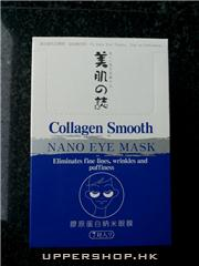 眼膜collagen smooth