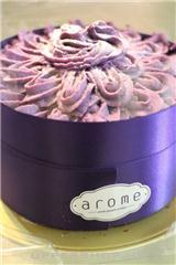 沖繩紫薯戀蛋糕