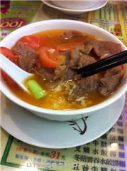 鮮茄牛肉湯飯