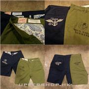 Double Dog SS13 Short Pant (Navy/Olive Green)