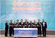 香港推行免費Wi-Fi.HK