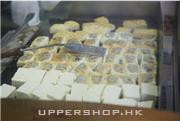 魚肉豆腐塊