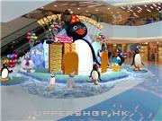恒基兆業商場-Pingu 30周年聖誕巡迴慶典