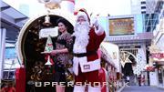 2014聖誕節主題城海港城