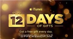 迎接 2014,12/26 起 iTunes 連續 12 天送你免費音樂、程式、電影