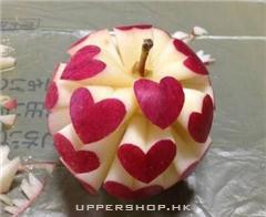 一個充滿愛的蘋果