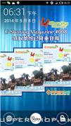 #008 U Sharing Mazagine
