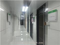 官塘 低層 近APM地鐵站 全新靚裝網上直銷店/工作室/office岀租