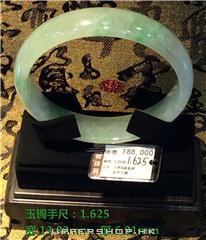 天然A玉翡翠手鐲1