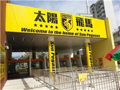 有些球隊努力搞宣傳 一些球隊卻不思進取 香港足球路難行?