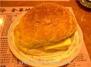 菠蘿油包1