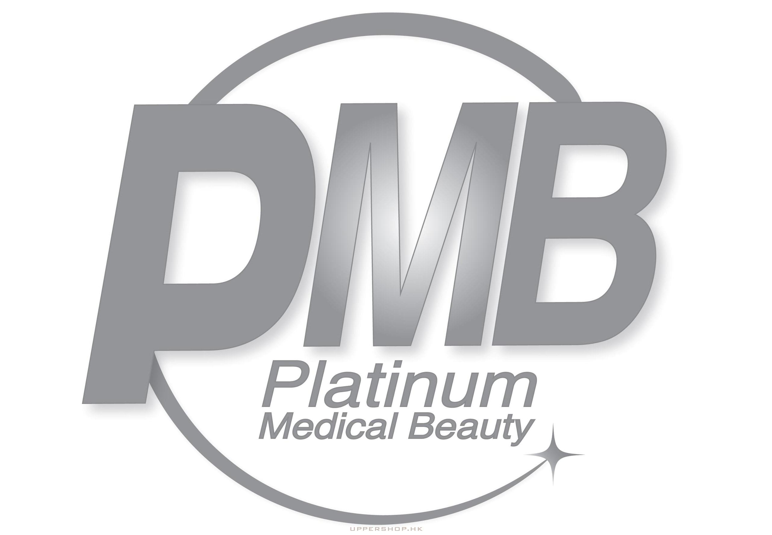 PMB Platinum Medical Beauty