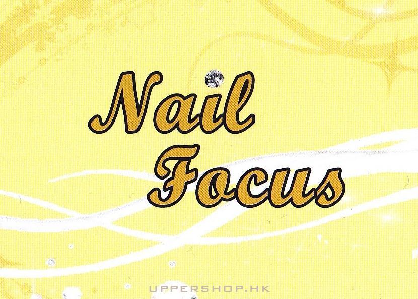 Nail Focus