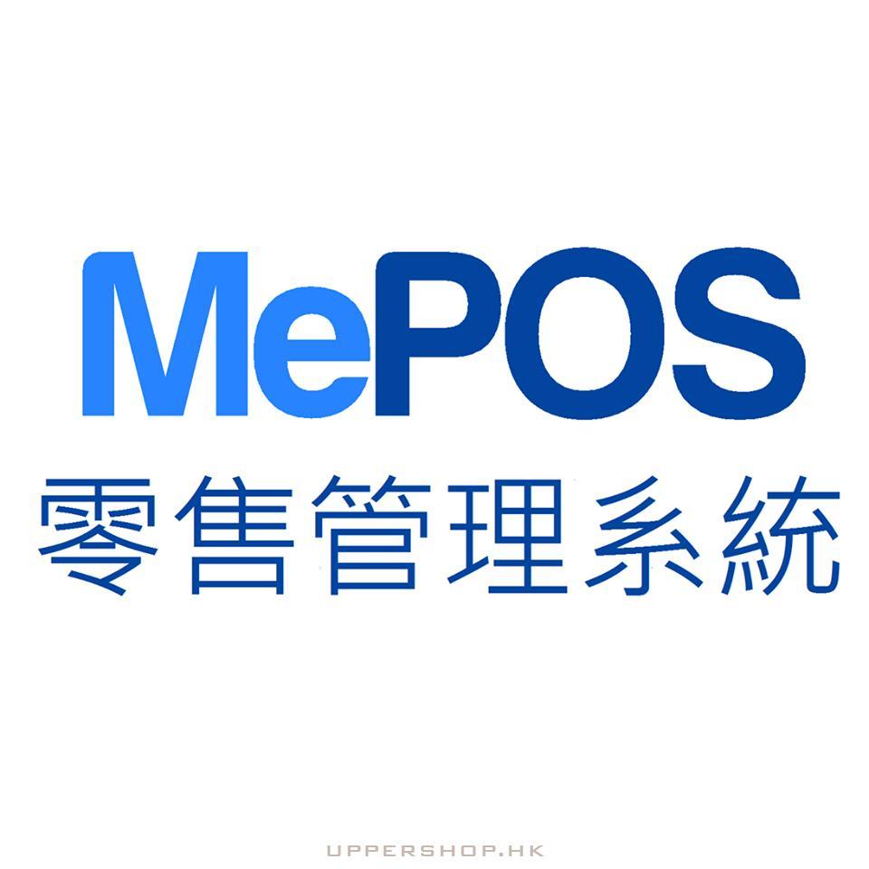 MePOS零售系統