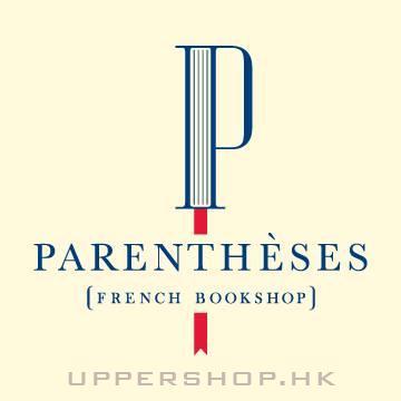 歐陸法文圖書公司