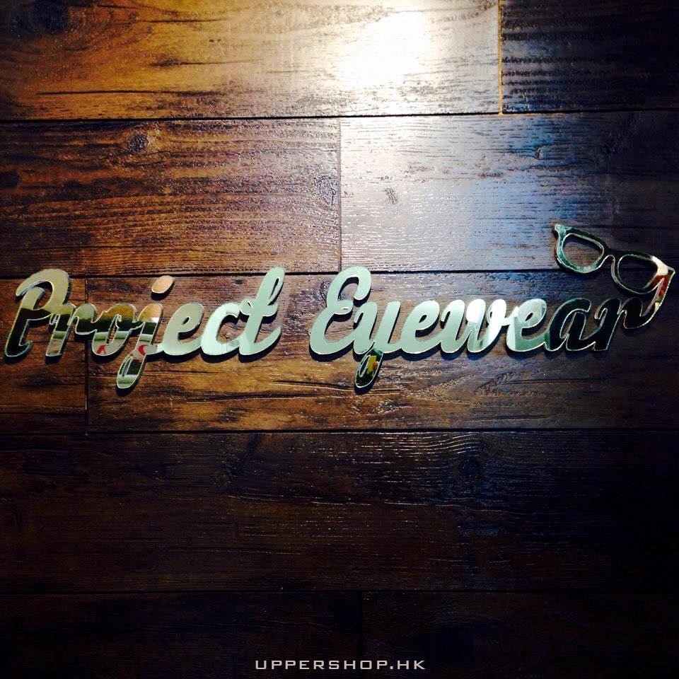 Project Eye Wear