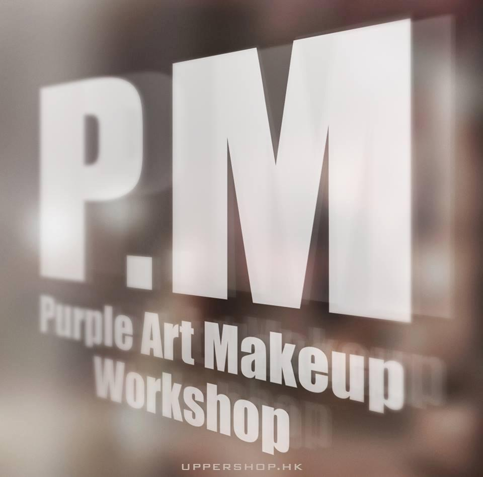 Purple Art MakeUp Workshop