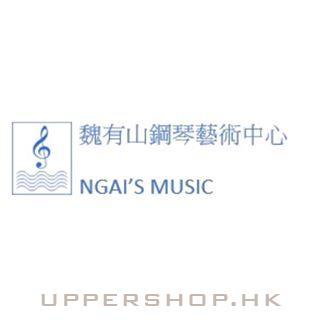 魏有山鋼琴藝術中心