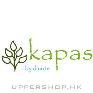 KAPAS - By D'Note