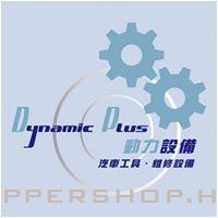 動力設備工程有限公司