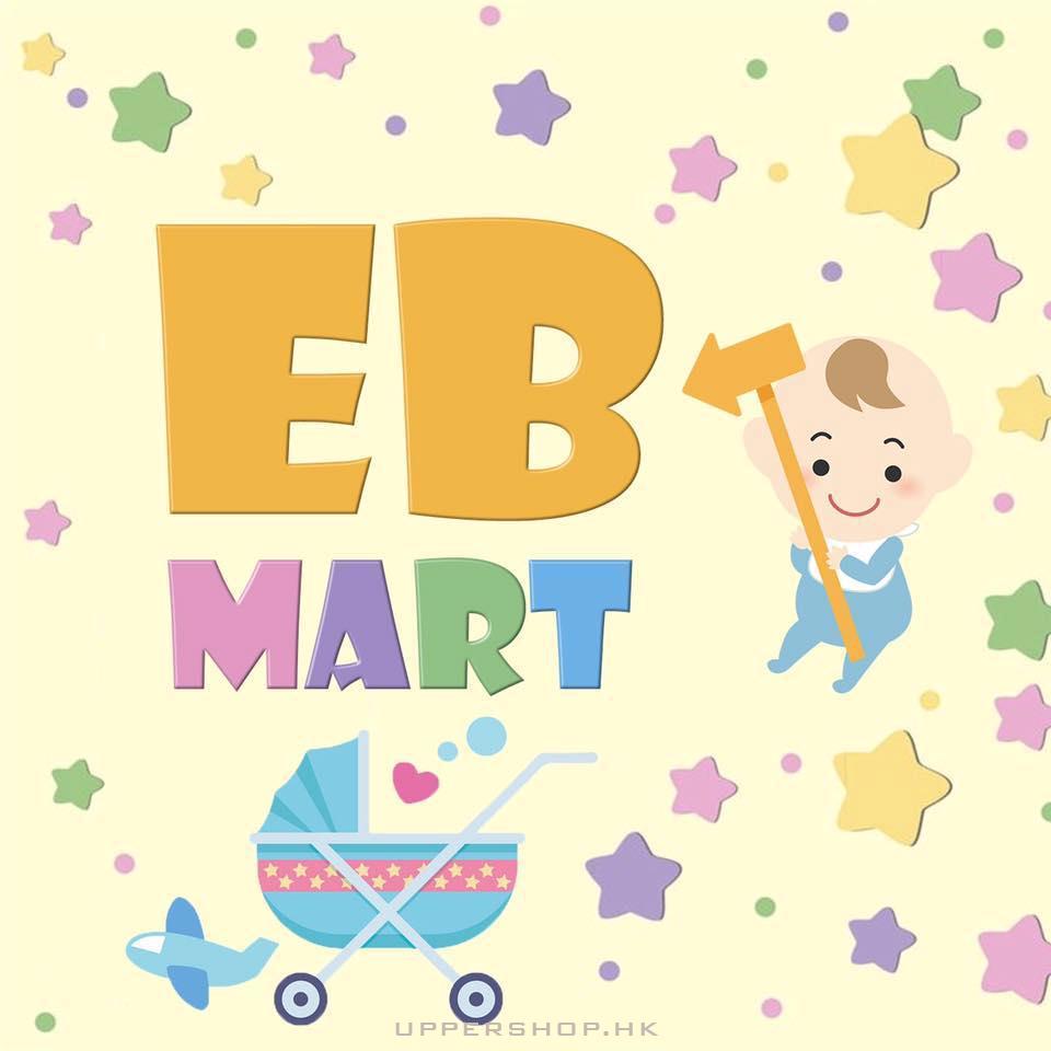 Exclusive baby 嬰幼兒用品專門店