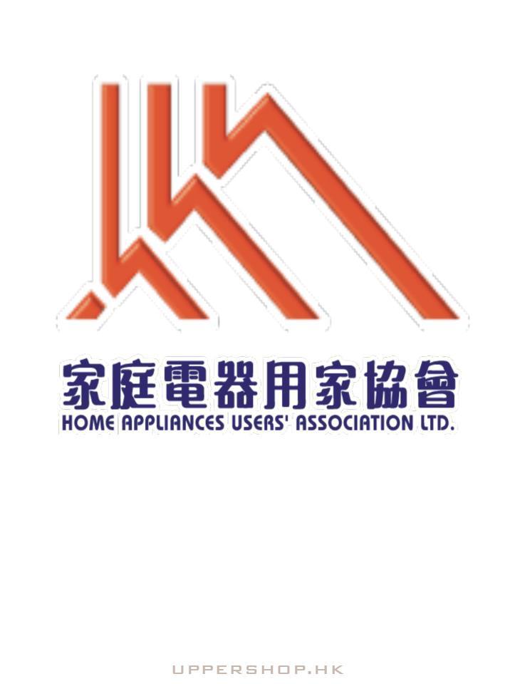 家庭電器用家協會