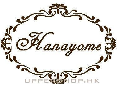 Hanayome Wedding