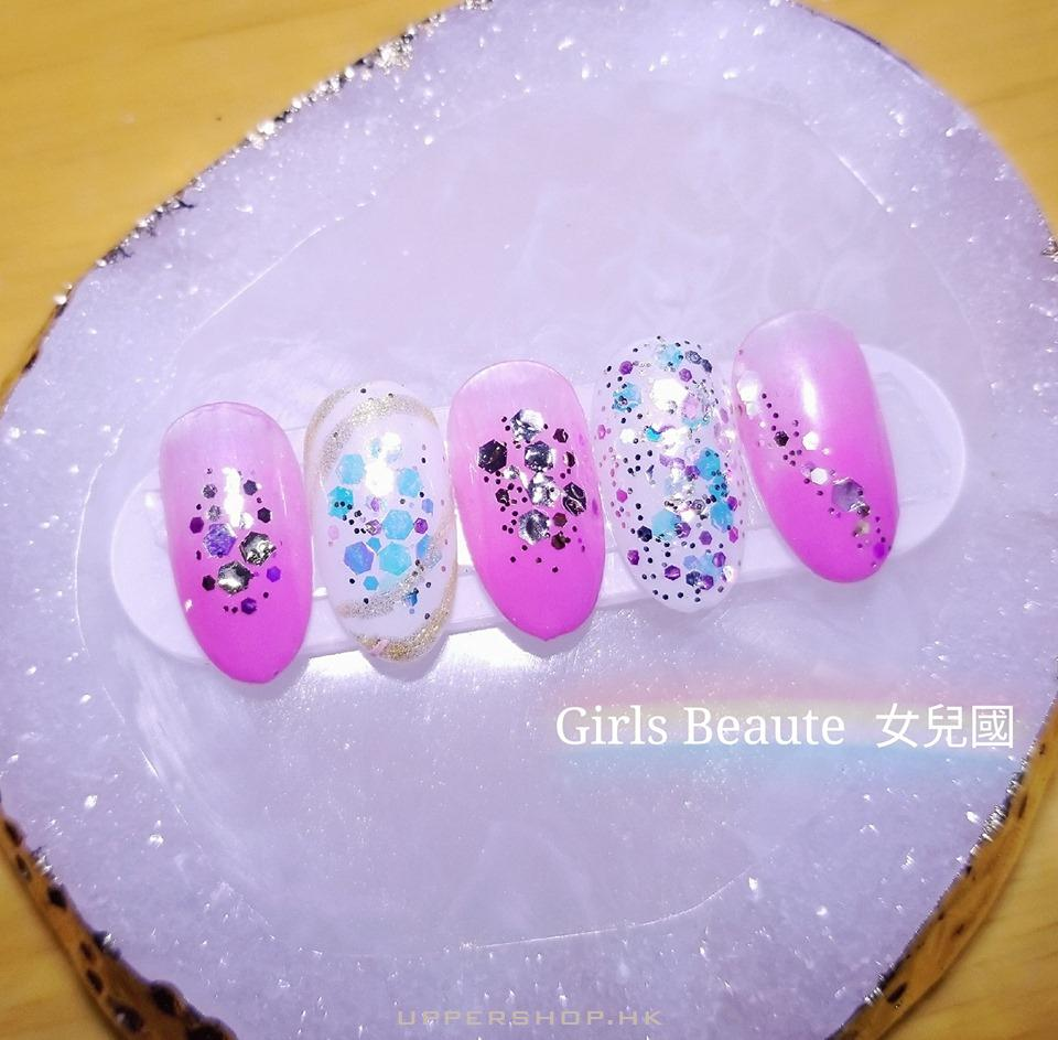 Girls Beaute - 女兒國