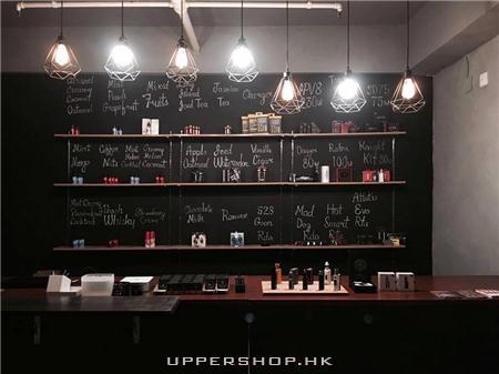 Vicus Vape Shop 香港電子煙體驗館