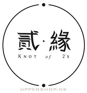 貳·緣 Knot of 2's