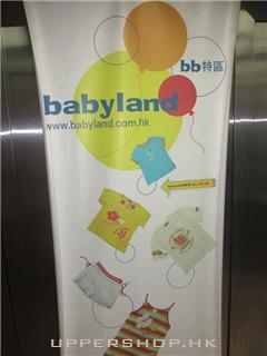bb特區babyland