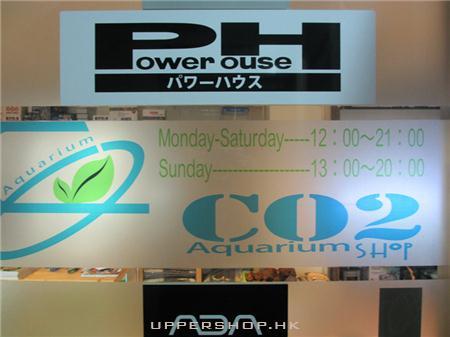 CO2 Aquarium Shop