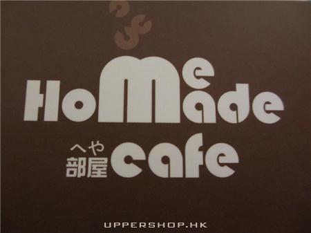 部屋咖啡室 Home Made Cafe