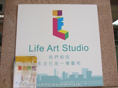 Life Art