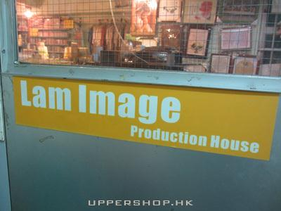 Lam Image Production House