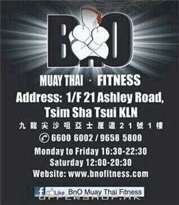 BnO Muay Thai fitness泰拳