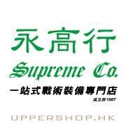 Supreme Co.