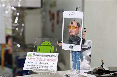 唯訊 手機液晶玻璃專業維修店