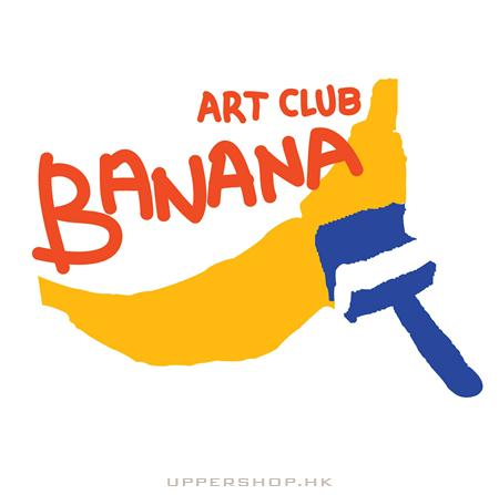 Banana Art Club