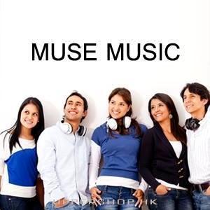 繆斯琴行- 中環 Muse Music Co.